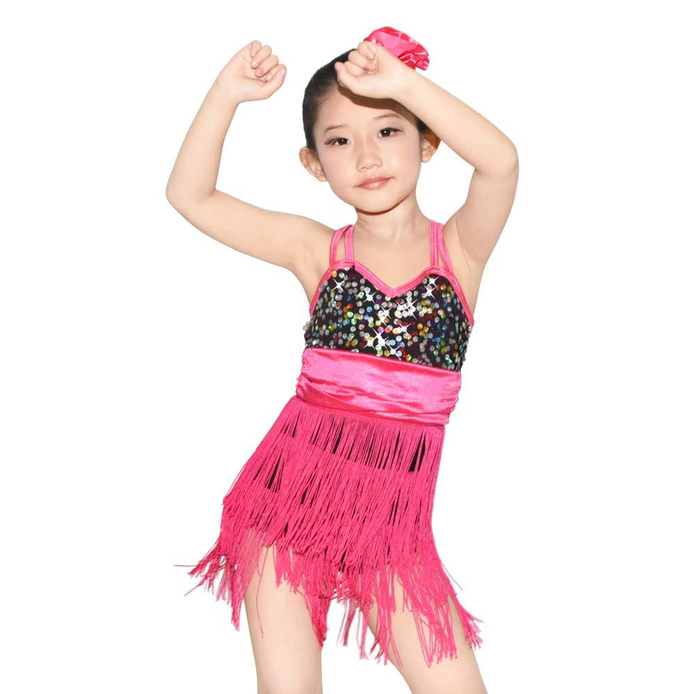 MiDee Flower Design Lyrical Dance Costumes Ballet Tutu Performance Wear
