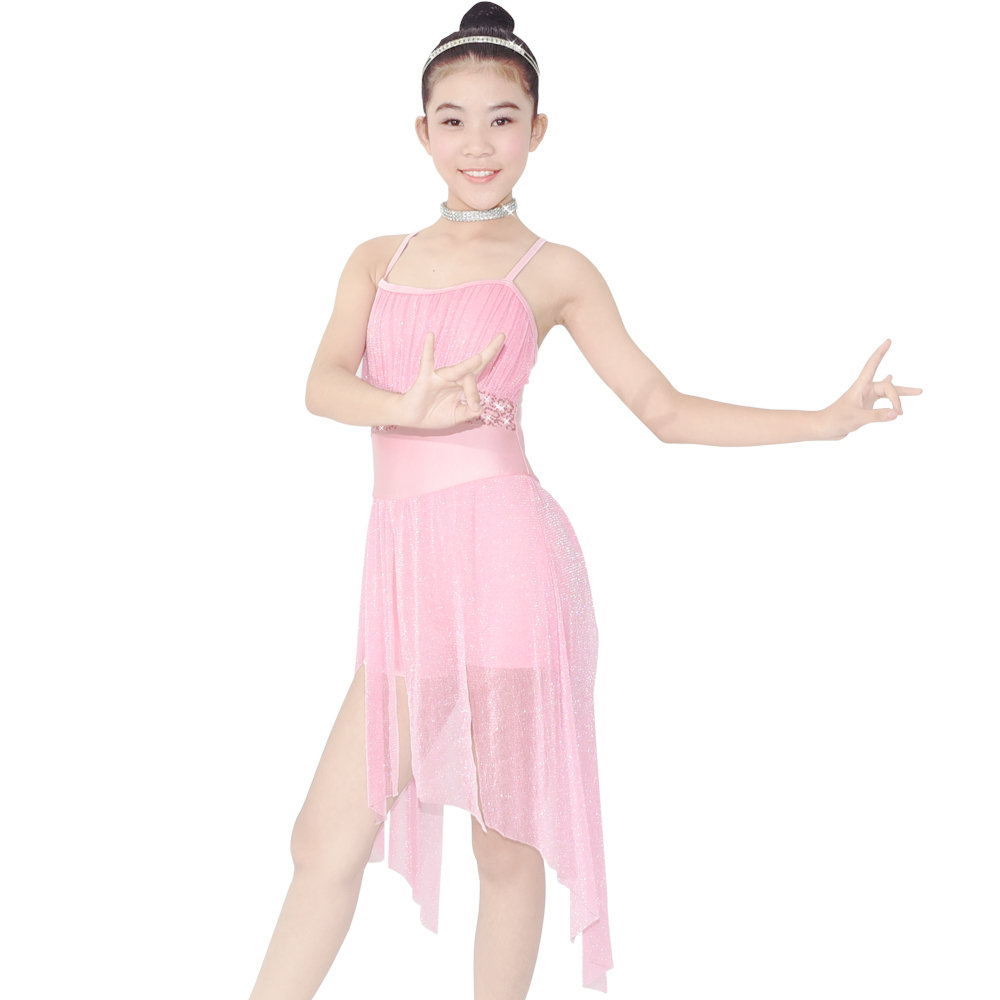 MIDEE customization lyrical dance costumes for competition custom stage-1